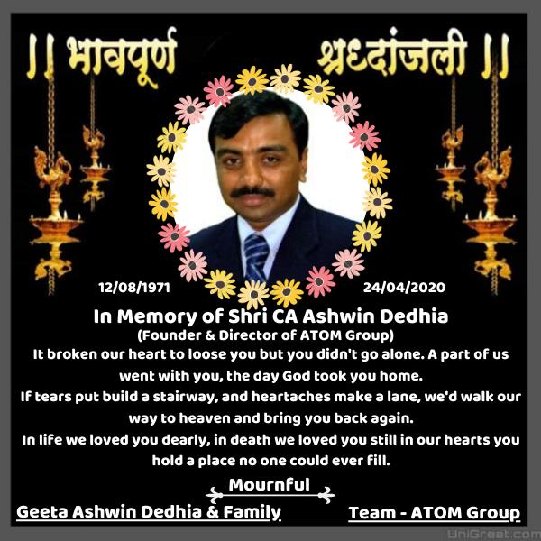 CA Ashwin Dedhia